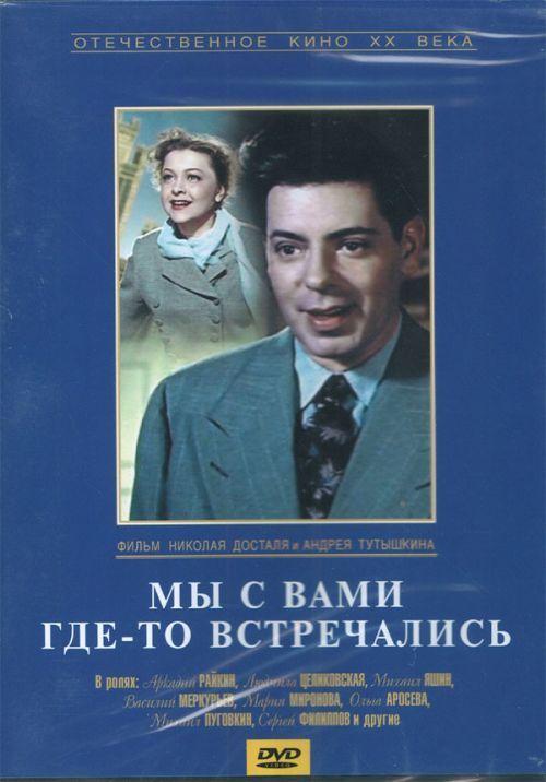 roliki-uzbek-kino-mi-s-vami-gde-to-vstrechalis-taray