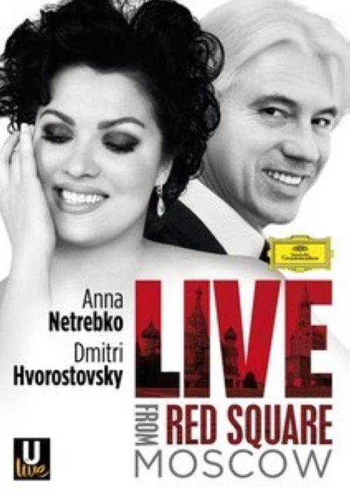 Нетребко и Хворостовский. Гала-концерт на Красной площади. Netrebko and Hvorostovsky. Live from Red Square Moscow