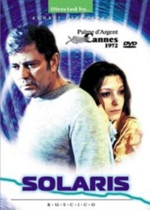 Солярис/ Solaris/ Solyaris