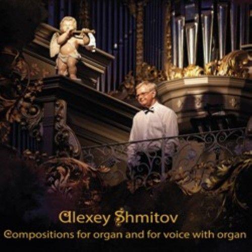 Алексей Шмитов. Произведения для органа и голоса с органом