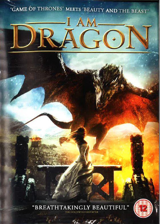 Он - дракон / He is Dragon / I am Dragon