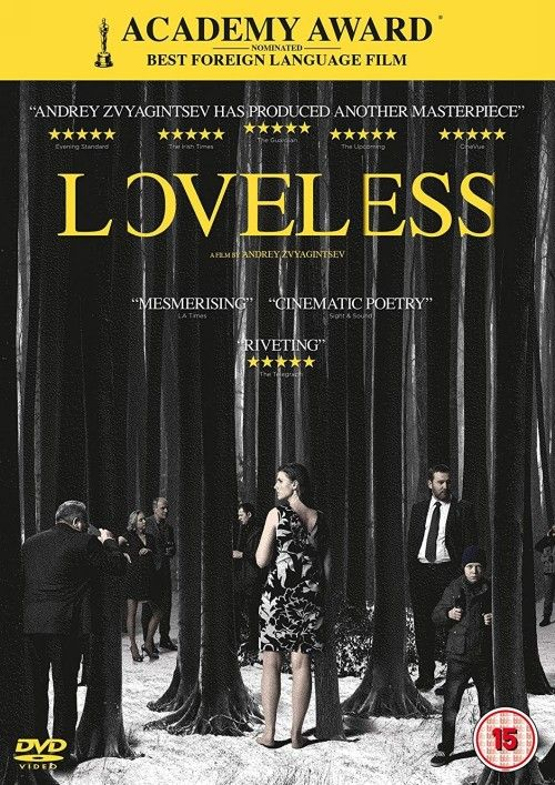 Нелюбовь / Loveless
