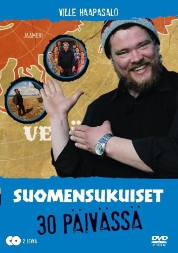 Финно-угорские народы за 30 дней/ Suomensukuiset 30 päivässä