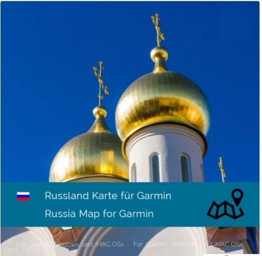 Garmin City Navigator Russia NT. Дороги России, РФ на SD/microSD карточке. GPS Карта с маршрутизацией для навигаторов Garmin Гармин.