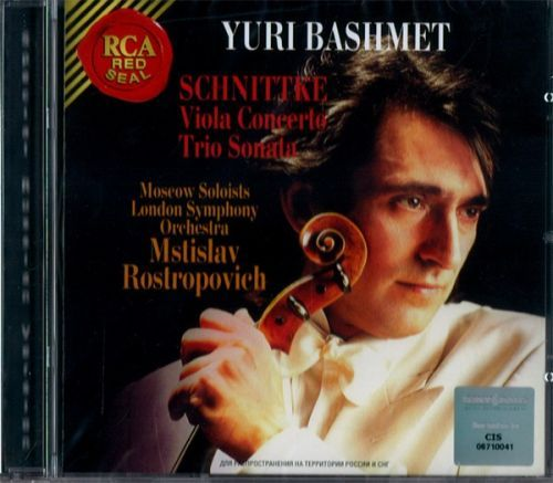 Yuri Basmet and the Moscow Soloist 2nd visit to Sechelles Seychelles 886974987628