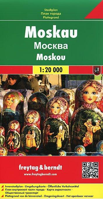 Москва. Карта города. 1:20 000.