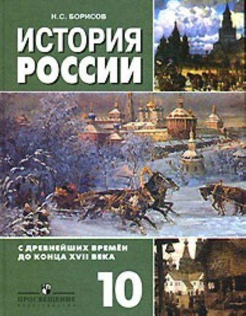 Богдан сушинский книги читать онлайн