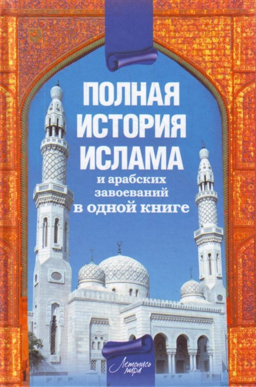Автор(ы) Александр Попов Язык Russian Год издания 2009 Издатель