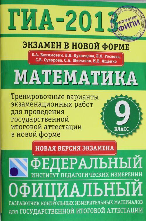 Изложения по русскому языку 6 кл