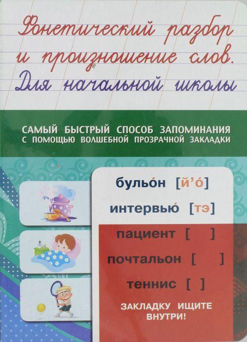 Авторская рабочая программа внеурочной деятельности по