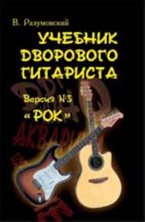 Албанский словарь