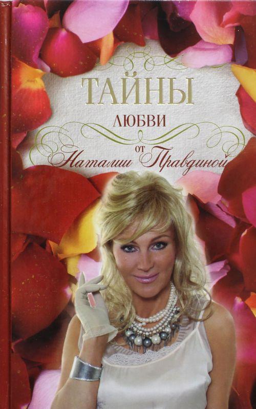ЭРОТИЧЕСКИЕ Аудио книги  audbookru