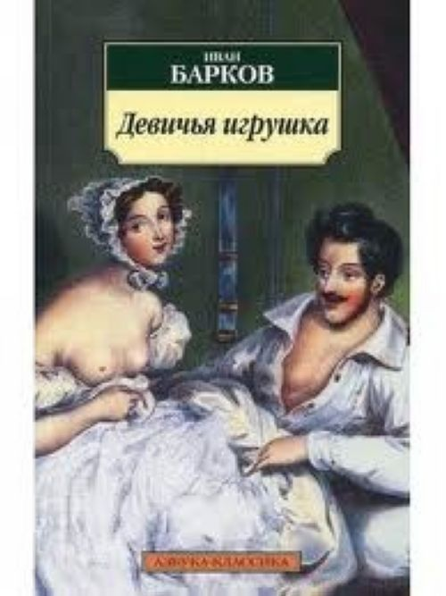 klassicheskiy-seks-porno-rolik
