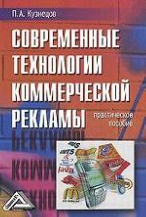 Бесплатный учебник по форексу