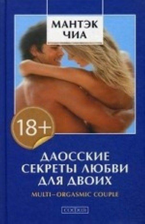 pozhilie-foto-porno