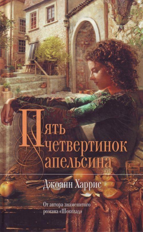 Русскому языку 2 класс бунеев бунеева пронина читать онлайн