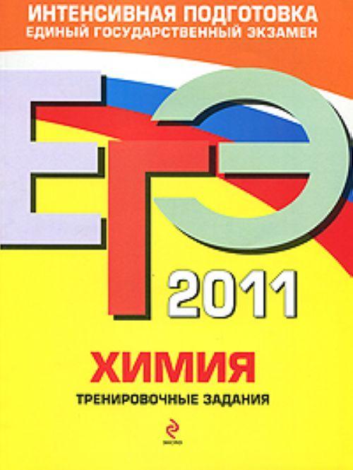 И егэ 2011 русский язык задание а20 а22