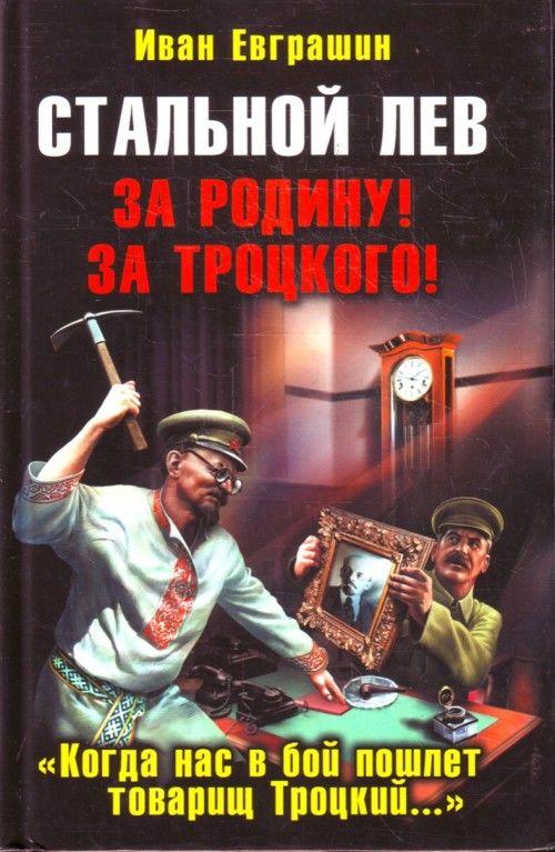 Книга про крыс фантастика