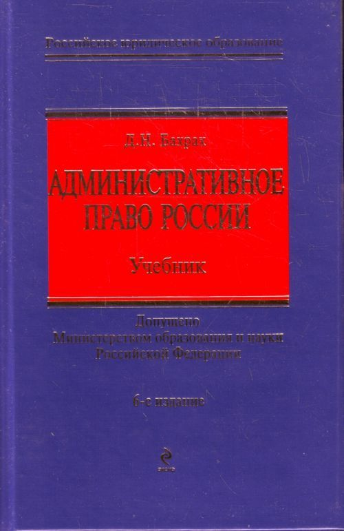 Технологии 3 класс фгос школа россии