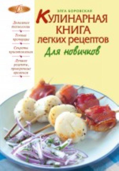 Как приготовить мясо по-царски