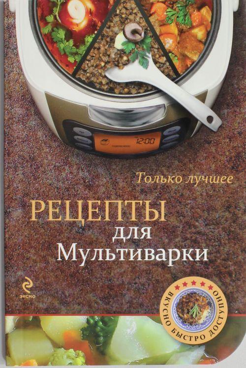 рецепты для хлебопечки   hlebopechka