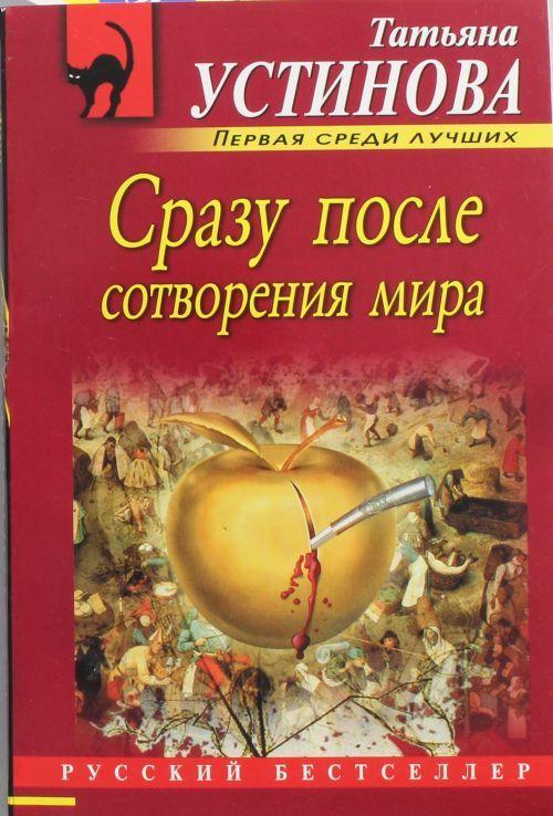 С  российские актрисы  КиноТеатрРУ