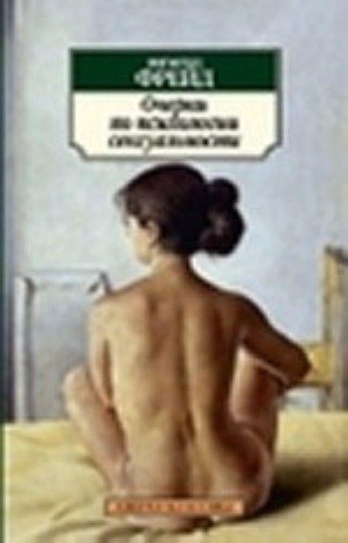 smotret-porno-seksualnuyu