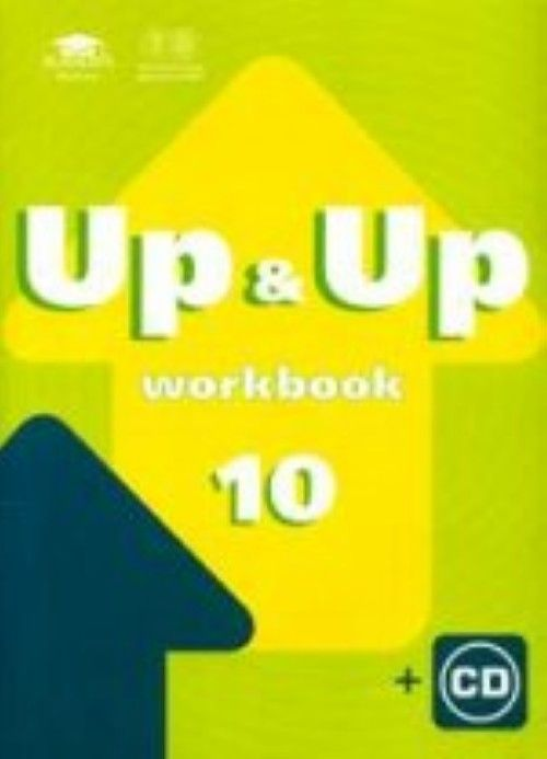 up up students book 10 класс гдз