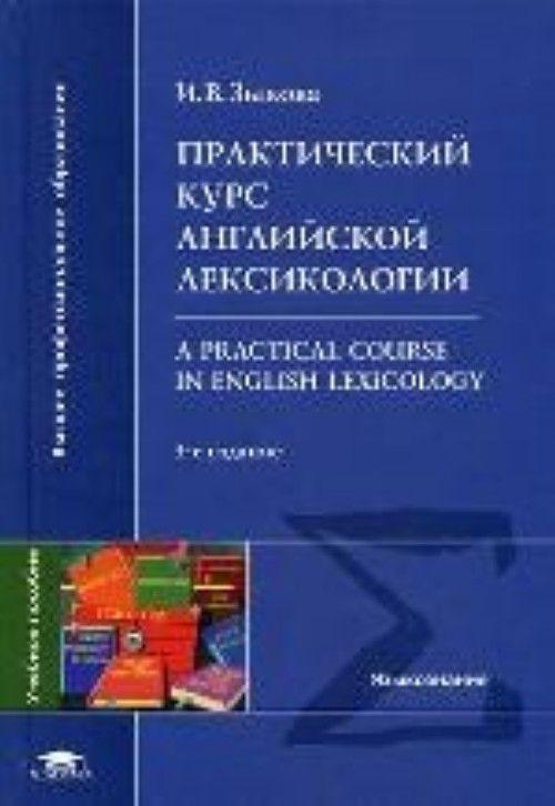 Книги по английскому языку - nashol.com