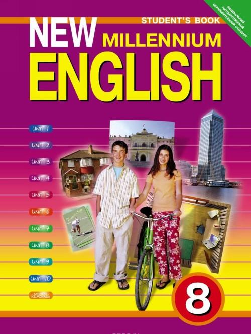 Скачать решебник по английскому на планшет за 8
