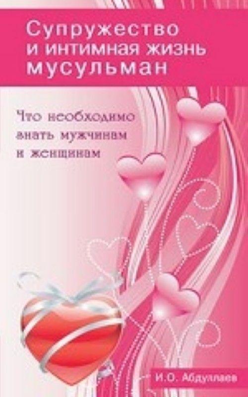 kak-vozbudit-muzhchinu-oralniy-seks