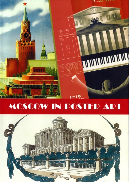 Moscow in Poster Art