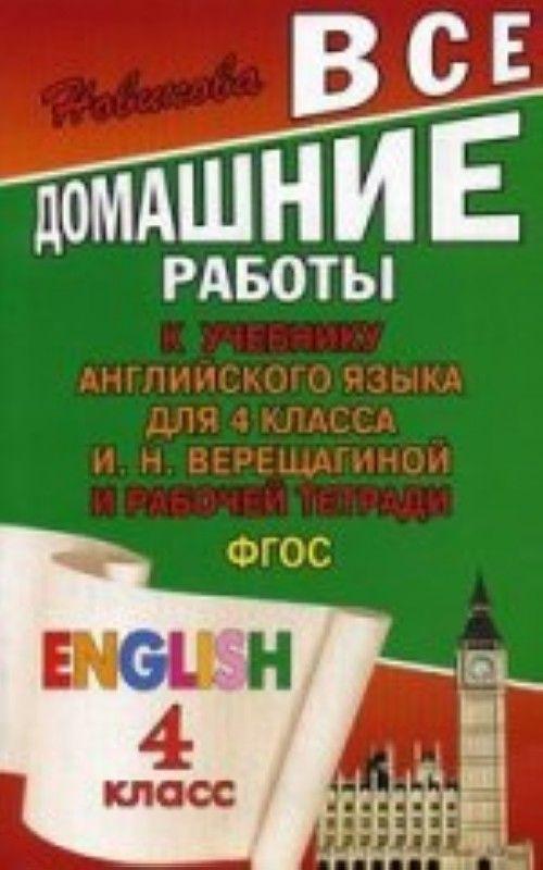 Где купить англоязычные ссылки