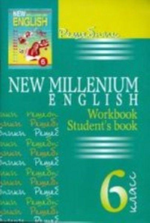 Решебник По Учебнику New English Millennium