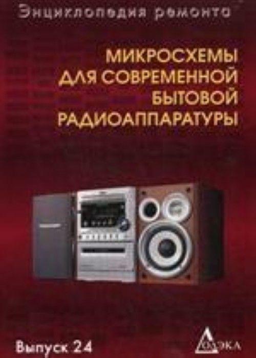 Пять концов света Олег Зверлин