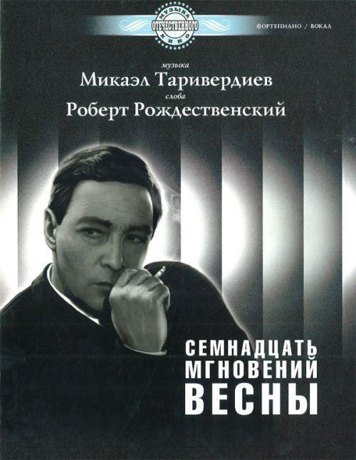 Русский фильм подмена смотреть онлайн в хорошем качестве