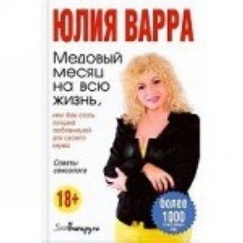 russkaya-pornuha-devushka-soset