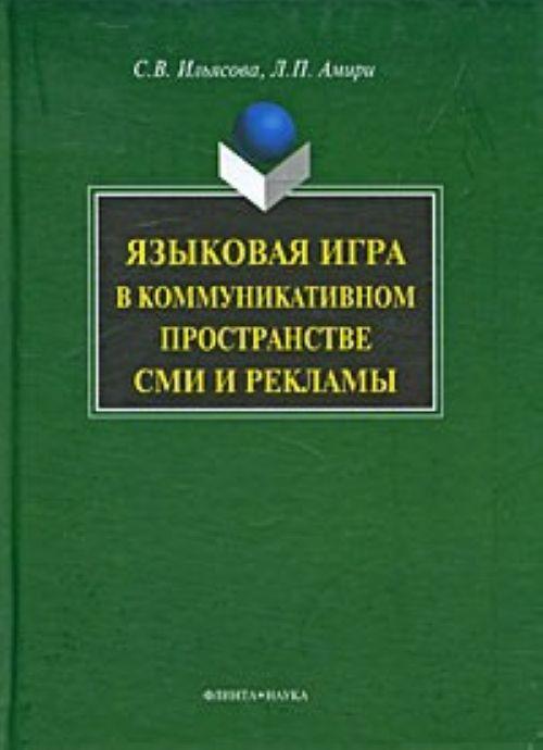 ebook La Fille aux Ibis