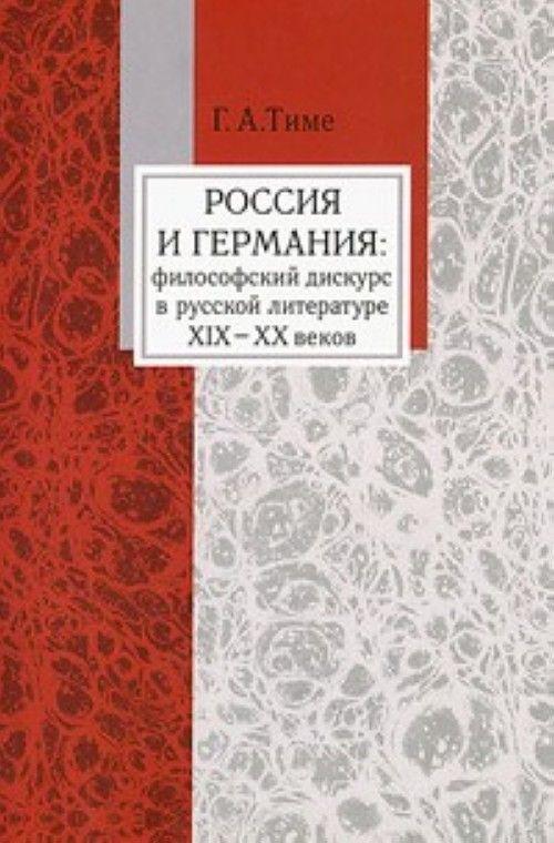 В книге представлены работы, прошедшие апробацию как в российской, так