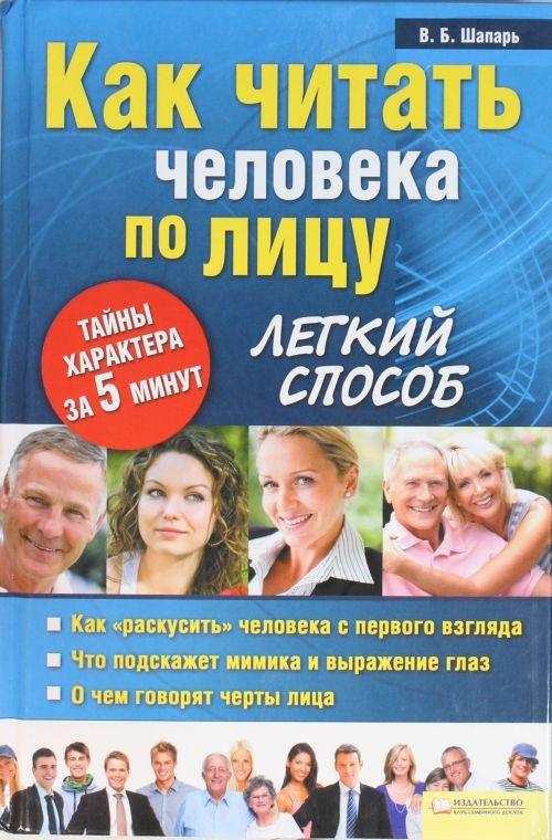 Книжка чтобы бросить курить читать онлайн