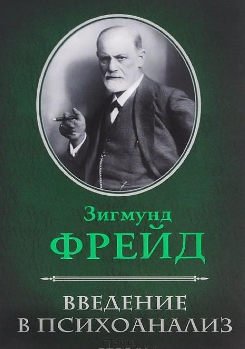 Сценарий игры Поле Чудес для взрослых  Сценарий