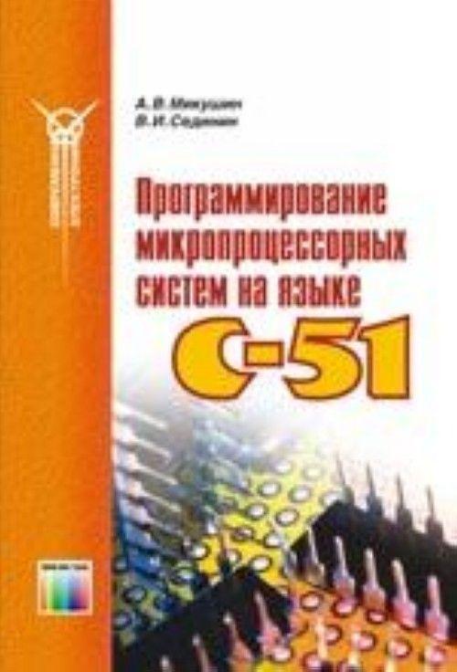 златин оркад 10 5 книга