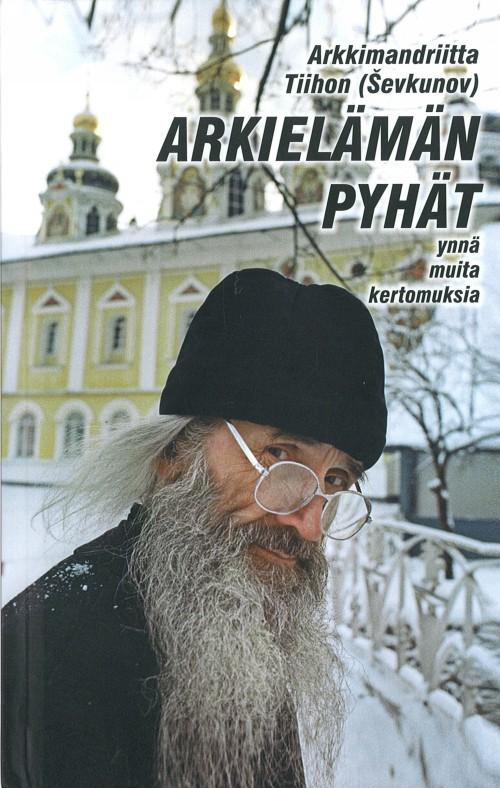 Arkielämän Pyhät ynnä muita kertomuksia. Arkkimandriitta Tiihon (Shevkunov)