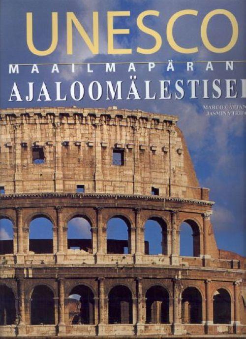 Все о книге Древние цивилизации (2004) (Ancient Civilization) на