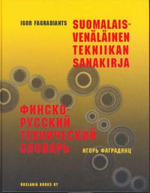 Suomalais-venäläinen tekniikan sanakirja.