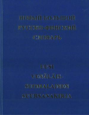 Novyj bolshoj russko-finskij slovar v dvukh tomakh