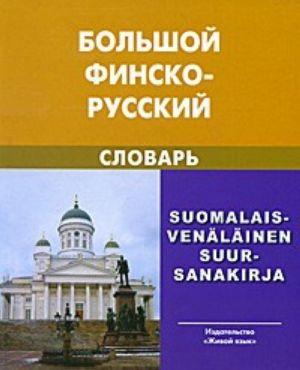 Bolshoj finsko-russkij slovar.