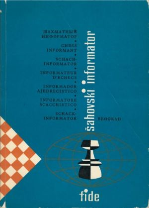 Шахматный информатор 16