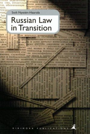 Russian law in transition.