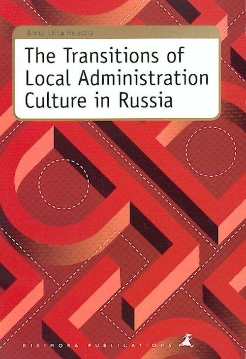 The Transitions of Local Administration Culture in Russia.
